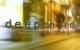 DeepChord – Vantage Isle