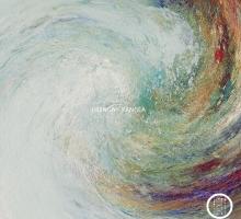 Urenga – Pangea Ep (Incl Warmth Remix)