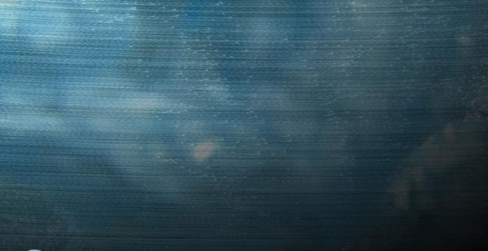 Sam KDC – Marine Light EP [AUXTR 004]