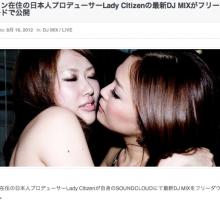 Lady Citizen Mix 2012 Vol.2/Hello Berlin